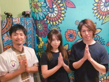 【橿原/大和高田】のマッサージ/トリムルティのスタッフ紹介